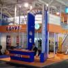 Ägyptische Ministerium zur CeBit in Hannover