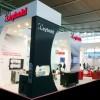 Leybold GmbH zur HMI 2017